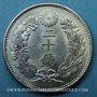 Coins Japon. Mutsuhito (Meiji Tenno) (1867-1912). 20 sen an 28 (= 1895)