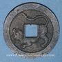 Coins Japon. Province de Hitachi. 100 mon. Monnaie tigre de Mito (1867). Mito