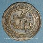 Coins Maroc. Abdul Aziz (1311-1326H). 2 mazounas 1323H. Fès
