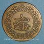Coins Maroc. Hassan I (1290-1311H). 2 fulus 1310H. Fès