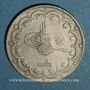 Coins Turquie. Mehmet V (1327-1336H = 1909-1918). 10 qurush 1327H, an 8