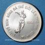 Coins Vietnam. République Socialiste (1976- ). 100 dong 1986