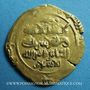 Stolen objects Afghanistan, Ghaznévides, Ibrahim (451-492H), dinar or, Ghazna(?)