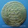 Stolen objects Afghanistan, Ghaznévides, Mahmud (388-421H), dinar or 4(1)8H ou 408H(?), Herat