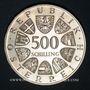 Stolen objects Autriche. République. 500 schilling 1983. Parlement