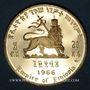 Stolen objects Ethiopie. Hailé Selassié I (1930-1936, 1941-1974). 20 dollars 1966. 900 /1000. 8 g.