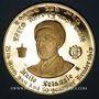 Stolen objects Ethiopie. Hailé Selassié I (1930-1936, 1941-1974). 200 dollars 1966. 900 /1000. 80 g.