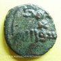 Stolen objects Gouverneurs Umayyades d'Espagne, fals anonyme 16 mm