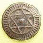 Stolen objects Maghreb, 'Alawites, Sidi Muhammad IV (1276-90H), 4 fals 1286H, Fas